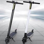 粉途碳纖維電動滑板車鋁合金成人代步折疊便攜迷你兩輪代步踏板車QM『摩登大道』