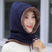 戶外防寒冬帽保暖護耳套頭帽 女士騎車防風帽冬毛線帽一體帽子 BF20007『寶貝兒童裝』