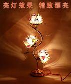 普緣佛教用品 佛堂寺廟佛具 水晶蓮花燈佛供燈 三品七彩花蓮花燈