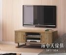 {{ 海中天休閒傢俱廣場 }} G-42  摩登時尚 電視櫃系列 718-4 希爾頓4尺電視櫃