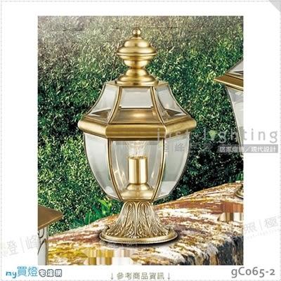 【戶外柱上燈】E27 單燈。銅製品 古銅色 玻璃 直徑22cm※【燈峰照極my買燈】#gC065-2