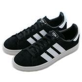 Adidas 愛迪達 CAMPUS  籃球鞋 BD7471 男 舒適 運動 休閒 新款 流行 經典
