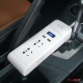 車載逆變器 車載逆變器12V24V轉220V汽車插座充電器多功能家用電源轉換器T 1色