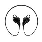 [強強滾]藍牙耳機 美國iclever 運動防水防汗 藍芽耳機4.1 JBL beats jvc soul
