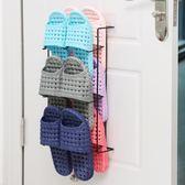 浴室拖鞋架壁掛衛生間神器鞋架鞋托免打孔鞋