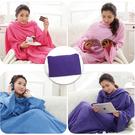 [買一送一] 毛毯 懶人毯 【創意巴巴】...