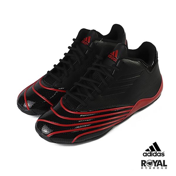 Adidas Return 黑色 皮質 籃球鞋 男款 NO.B1090【新竹皇家 EF0652】