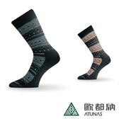 丹大戶外用品【LASTING】歐都納 捷克羊毛厚中筒健行襪 LT-TWP686 卡其條 / 黑灰條紋