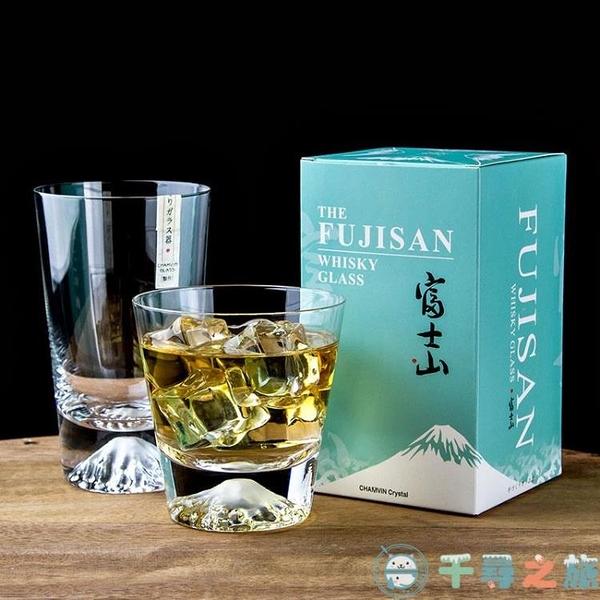 石塚硝子日式Chamvin富士山杯子酒杯威士忌杯水晶冰山雪山茶杯江戶硝子【千尋之旅】