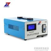 征西安全牛隔離變壓器220v變220v轉1比1音頻500w音響電器維修電源NMS【名購新品】