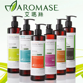 Aromase艾瑪絲 5α鳶尾玫瑰控油洗髮精 350ml【BG Shop】