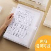 檔案盒5個裝文件盒透明收納盒檔案資料盒塑膠家用辦公盒a4批發5.5cm側面標簽大容量加厚