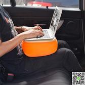 軟墊托盤桌膝蓋桌靠墊平板桌懶人靠背枕頭抱枕床上筆記本電腦桌 MKS交換禮物