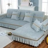 沙發墊 冬季沙發墊子加厚四季通用布藝防滑坐墊簡約毛絨全包萬能沙發套罩 小天後