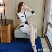 OL洋裝職業裝連身裙秋裝2019年新款夏裙子早秋款女裝潮洋氣女神范包臀裙 PA9318『棉花糖伊人』