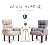 懶人沙發電視電腦沙發椅喂奶哺乳椅日式折疊躺椅單人布藝沙發 叮噹百貨