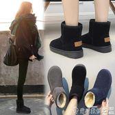 棉鞋雪地靴女2019新款冬季加絨加厚保暖短筒學生短靴厚底一腳蹬棉鞋子 爾碩數位