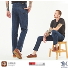 【NST Jeans】溫暖的藍 坑條織紋牛仔男褲-中腰直筒 395(66670) 台灣製