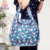 購物袋 輕便可折疊環保購物袋 便攜手提超市買菜包女日本大號防水牛津布
