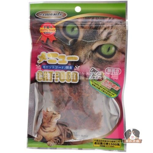 【寵物王國】 armonto阿曼特/AM-326-0508 AM貓專用方便餵食鮪魚肚肉50g