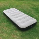 充氣床墊 氣墊床充氣床墊雙人家用加大單人折疊床墊充氣墊簡易便攜床