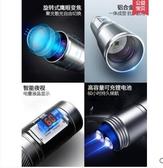 探露四光源釣魚燈夜釣白光藍光紫光燈超亮魚燈拉餌燈變焦充電釣燈