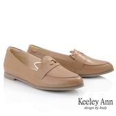 Keeley Ann我的日常生活 造型貓耳全真皮樂福鞋(棕色)