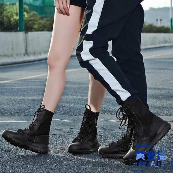 高幫登山鞋男女情侶戶外沙漠徒步靴耐磨防水防滑透氣爬山鞋【英賽德3C數碼館】
