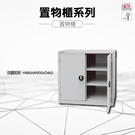 天鋼-EF-33D《置物櫃系列》置物櫃 推車 刀具架 工廠 修理 工作室 收納櫃 置物櫃 作業車