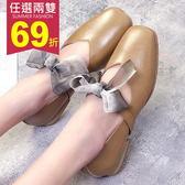 平底包鞋.甜美蝴蝶結綁帶包鞋.白鳥麗子