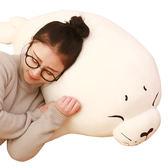 海豹毛絨玩具可愛布偶娃娃抱枕軟體公仔睡覺