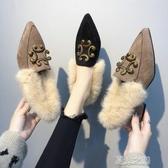 毛毛鞋-新款網紅女鞋仙女豆豆單鞋韓版百搭粗跟毛毛鞋尖頭鞋子女 夏沫之戀