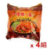 味丹味味一品原汁珍味牛肉袋麵185g*12包(箱)【愛買】