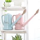 長嘴灑水壺塑料家用園藝養花工具澆水器盆栽澆花噴壺噴水壺花灑壺 夏洛特