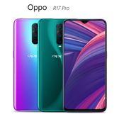 OPPO R17 Pro (CPH1877) 2500萬AI智慧美顏2.1手機~送滿版玻璃貼