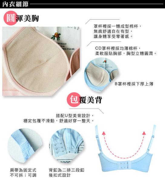 EASY SHOP-沁涼素体美人 B-D罩內衣(粉膚色)