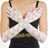 新娘手套 全罩手套.白色蕾絲手套(長)【滿千87折】快速出貨