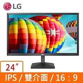 LG 24型 24MK430H-B (黑)(寬)螢幕顯示器