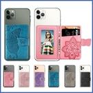 三星 S21 A72 A52 A32 Note20 Ultra A42 5G A71 A51 S20+ A70 蝶紋插卡 透明軟殼 手機殼 保護殼