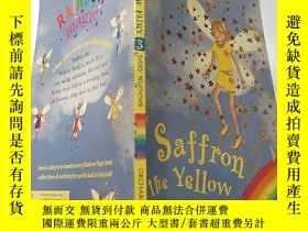 二手書博民逛書店saffron罕見the yellow fairy:黃仙女藏紅花:Y200392