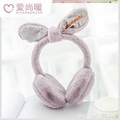 隔音耳罩 ~睡覺嬰兒柔軟耳罩防噪音耳套睡覺用 超靜音 睡眠防水睡眠耳貼 瑪麗蘇