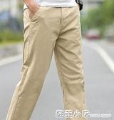 白色男士休閒褲子男韓版夏季款百搭潮牌西褲商務直筒長褲休閒褲男 蘇菲小店