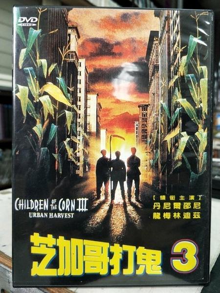 挖寶二手片-D83-正版DVD-電影【芝加哥打鬼3】-丹尼爾邵尼 龍梅林迪茲(直購價)