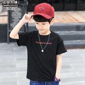 短袖T恤  童裝男童短袖T恤兒童夏天體恤衫2019夏裝新款中大童韓版