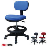 【RICHOME】資優生兒童椅-3色黑