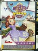 挖寶二手片-Y16-057-正版DVD-動畫【小公主蘇菲亞:公主傳奇】-迪士尼 國英語發音(直購價)