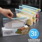 日本食物保鮮袋食品冰箱冷凍專用密封袋加厚冷藏透明拉錬袋滑鎖袋 名購新品