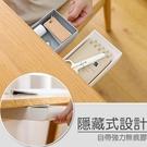 桌面隱藏式抽屜(自帶黏膠) //隱藏式收納盒鉛筆盒桌面收納 辦公室小物 文具盒 文具收納