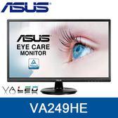 【免運費】ASUS 華碩 VA249HE 24型 VA 螢幕 廣視角 低藍光 不閃屏 三年保固