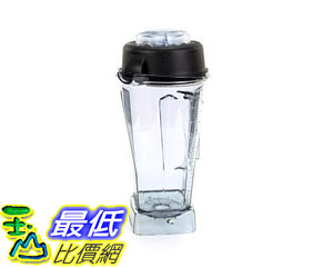 [106美國直購] Vitamix 15867 食物處理機量杯 (不含刀片) Eastman Tritan Copolyester  Container with Lid